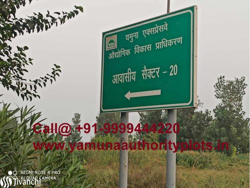 Yamuna Expressway Plots in Noida,Yamuna Expressway Industrial Plots, - 3