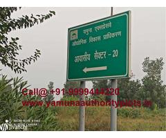 Yamuna Expressway Plots in Noida,Yamuna Expressway Industrial Plots, - Image 3