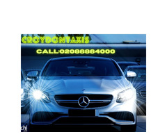 City Airport Taxis - Professional, Reliable and Low Cost