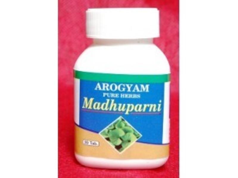 AROGYAM PURE HERBS MADHUPARNI TABLET - 1