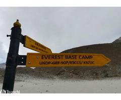 UFO Adventure Travel   Nepal Everest Base Camp