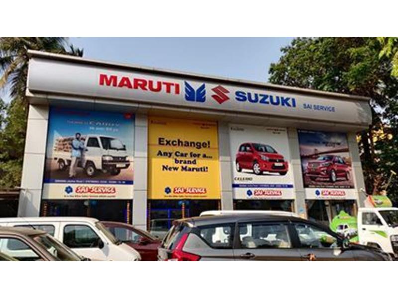 Maruti Suzuki ARENA Dahanu - Get Best deals on cars - 1