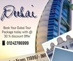 Hurry Now Book Tour Package @ amazing Rates - Anjna Global