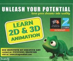 Animation Institute in Guwahati