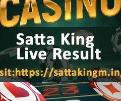 Satta king, Sattaking, Satta King Live , Satta result, Satta Bajar, Desawar Satta Result -2021