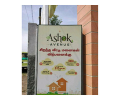 Clear title CMDA approved plots for sale in thiruvottiyur