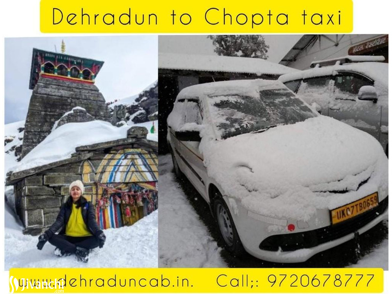 Dehradun to Chopta taxi service, taxi service Dehradun To Chopta - 1