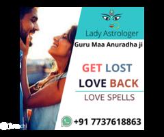 Best Lady Astrologer Guru Maa Anuradha Ji +917737618863